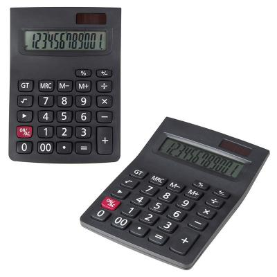 Image of Nassau Calculator